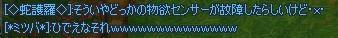 84c57c3a.jpeg