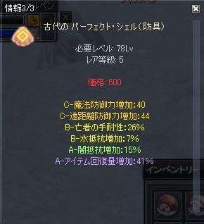01c4a8d0.jpeg