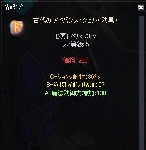 77d7b719.jpeg