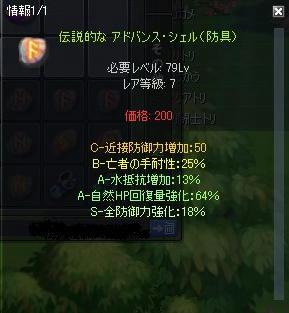c639388a.jpeg