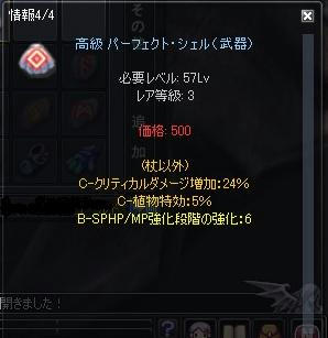 bc1866b5.jpeg