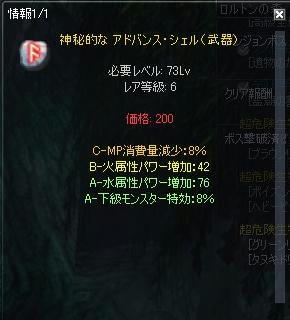 cf65598b.jpeg