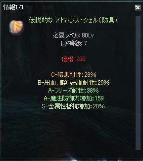 5d64ce60.jpeg