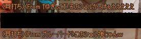 4a3d3884.jpeg
