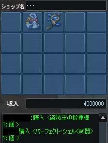 505cf600.jpeg