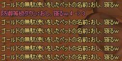 bcf2ab87.jpeg