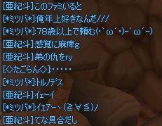 523c90e8.jpeg