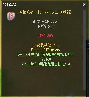 dbea5148.jpeg