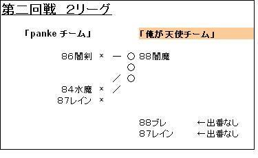 b8cc5b2f.jpeg