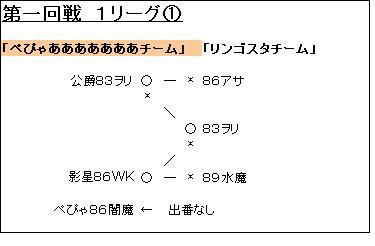 5af74881.jpeg