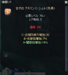 6c79cd18.jpeg