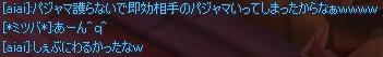 7c78a1cf.jpeg