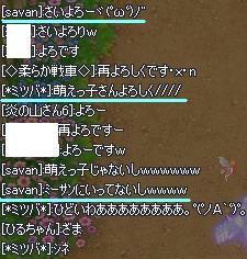 8afc8ee5.jpeg