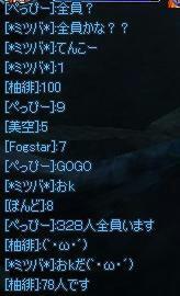 7ed9a385.jpeg