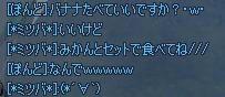 ff9ccb5b.jpeg