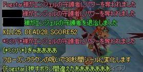 3d2f02d5.jpeg
