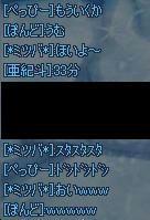 22599fb3.jpeg