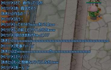 094e8d4f.jpeg