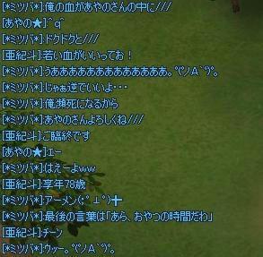 c735e9a0.jpeg