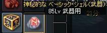 1ef6161c.jpeg