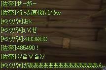 c7ba0050.jpeg