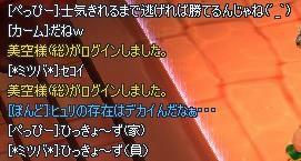 849d4a0f.jpeg