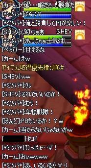 b42f467f.jpeg