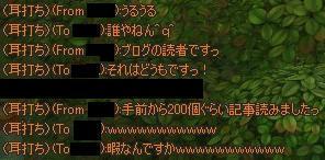 6270093e.jpeg