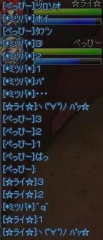 d78ec4a3.jpeg