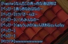 f96cf5a1.jpeg