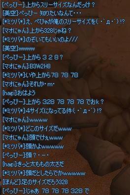 9aae352a.jpeg