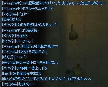 7f46a126.jpeg