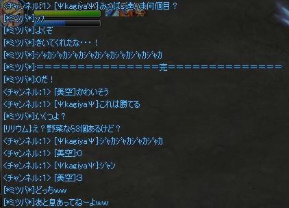 d553084f.jpeg