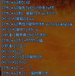4c326e1c.jpeg