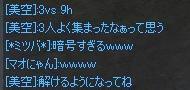 15db9e84.jpeg