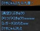 bdf0487e.jpeg