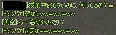 09c2c980.jpeg
