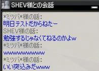 ff6efb1c.jpeg