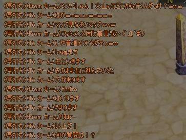 6cf1e938.jpeg
