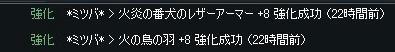 17d9488f.jpeg