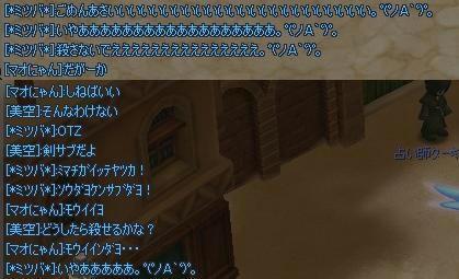 3c3393fc.jpeg