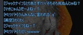 b2371a08.jpeg