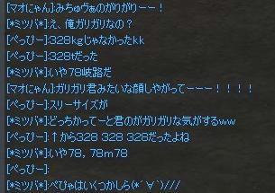 3a032c71.jpeg