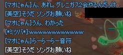 f468a30a.jpeg