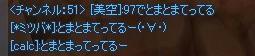 63cb8af4.jpeg