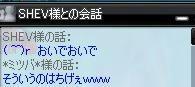 05772a80.jpeg