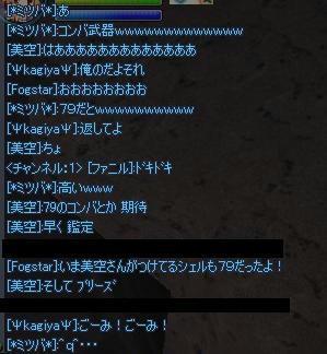 14d43954.jpeg