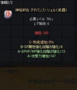 f8dce5c5.jpeg
