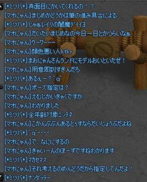 577f6635.jpeg