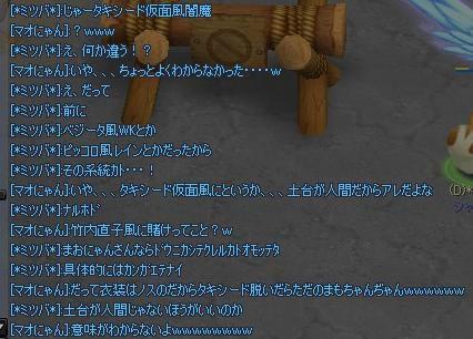 0a7843b5.jpeg